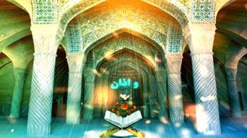 تیزر تلویزیونی جشنواره قرآنی مدهامتان