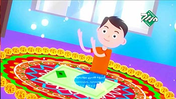 نماز با زبان کودکانه