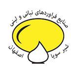 شیرسویا اصفهان