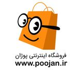 فروشگاه پوژان