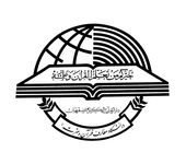 دانشگاه معارف قرآن و عترت اصفهان